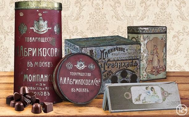 Кондитерское дело в России в конце XIX – начале XX вв.