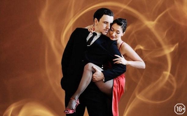 Бесплатный мастер-класс аргентинского танго