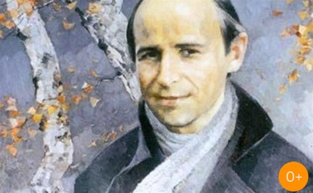 Николай Рубцов. Романтик реального образа
