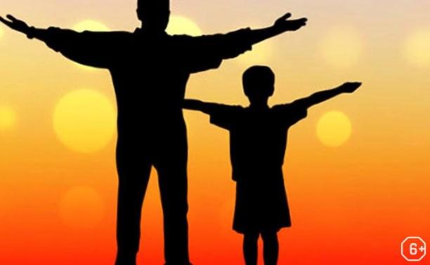 Музейный праздник, посвященный международному Дню отца
