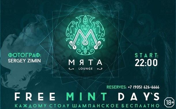 Free Mint Days