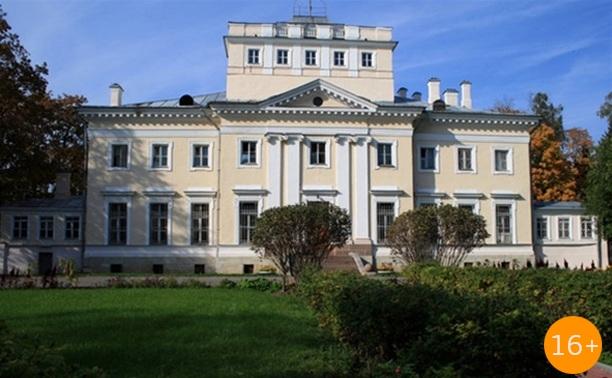 Путешествие по Демидовским дворцам и усадьбам