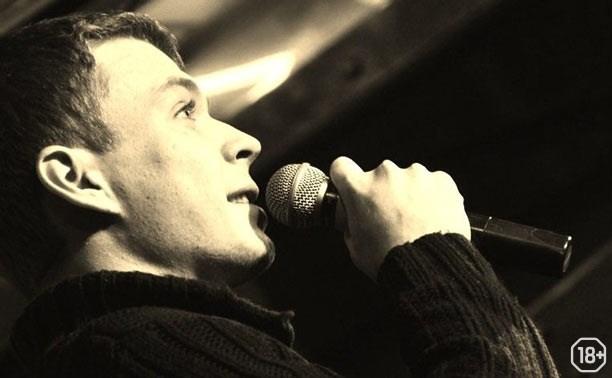 Big Stand-Up: Алексей Квашонкин