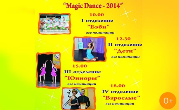 Magic Dance 2014