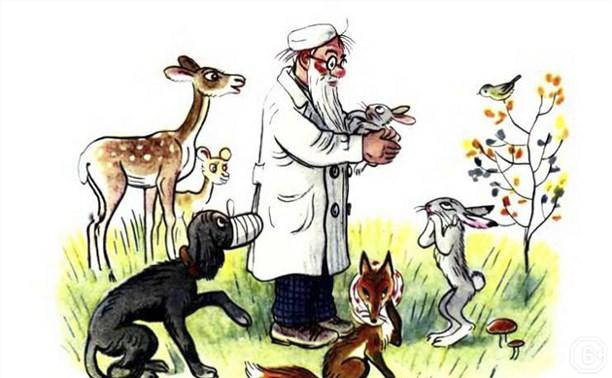 Волшебный мир иллюстраций