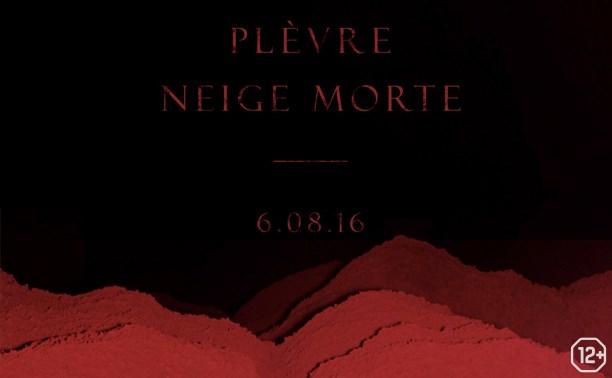 Plevre (Fr) | Neige Morte (Fr)