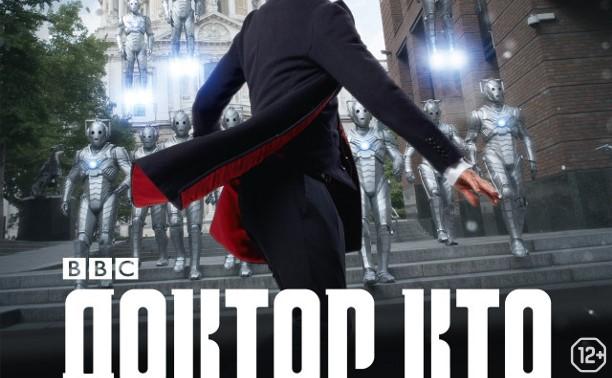 Доктор Кто: Темная вода / Смерть на небесах в 3D