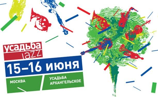 X Международный фестиваль «Усадьба Jazz»