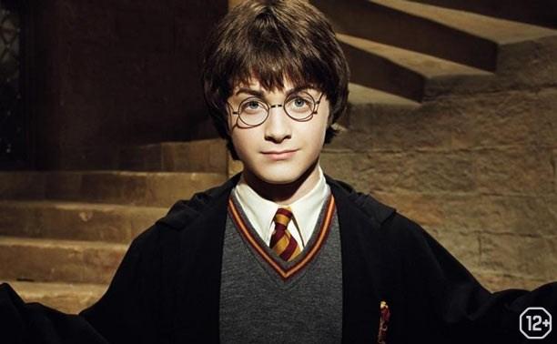 Всемирная акция «Ночь Гарри Поттера»
