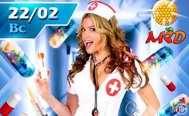 Патриотическое эротик-шоу «Госпиталь»