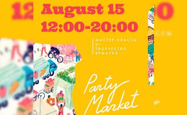 Party Market