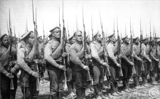 Первая мировая война в истории Тульского региона