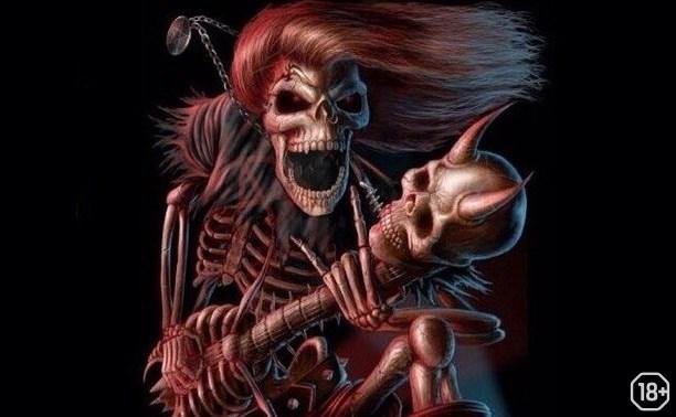 Rock-sreda: Metal
