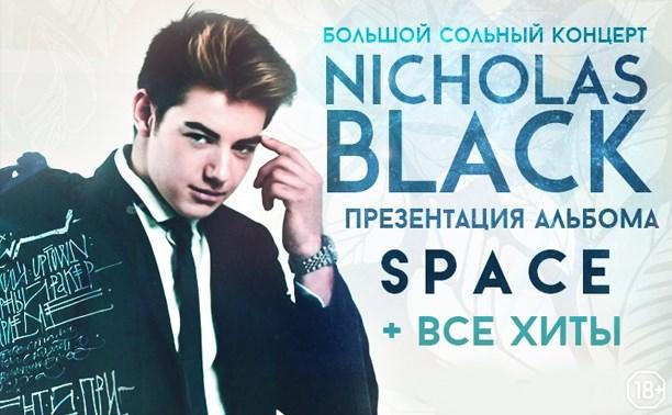Nicholas Black