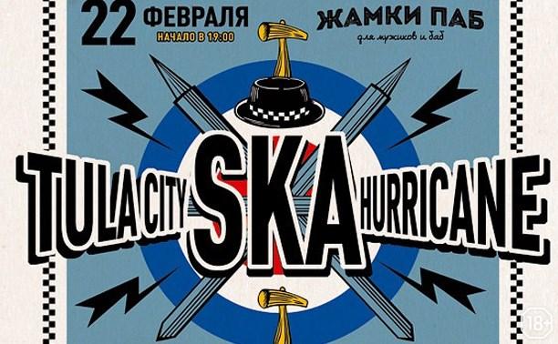 Tula City Ska Hurricane