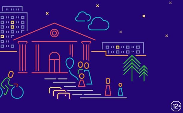«Ночь музеев» в Выставочном зале