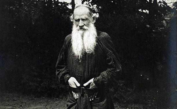 Юбилей со дня рождения Л.Н. Толстого - 190 лет