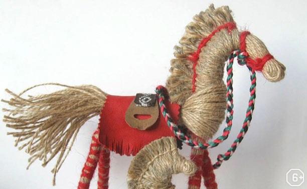 Мастер-класс: тряпичная кукла «Лошадь»