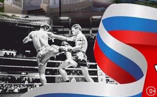 Кубок области по тайскому боксу
