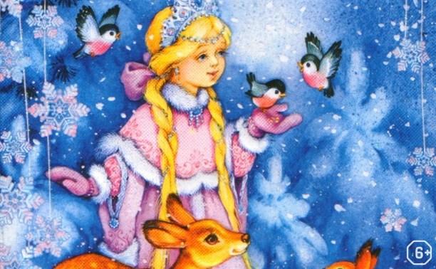Волшебное лукошко Снегурочки
