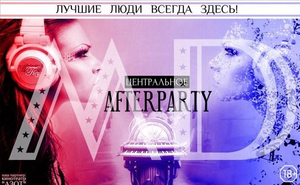 Центральная afterparty