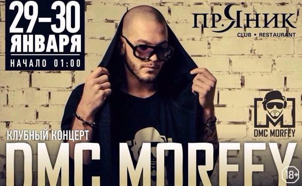 DMC Morfey