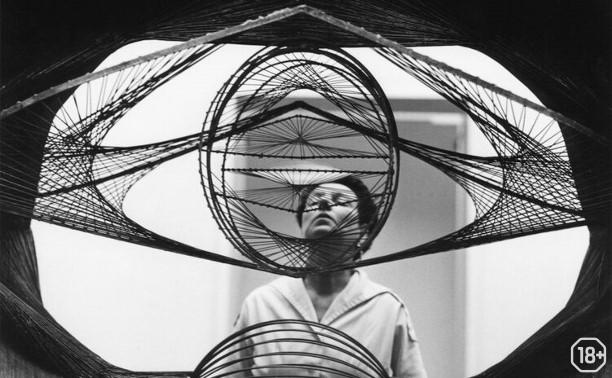 Пегги Гуггенхайм: Ни дня без искусства