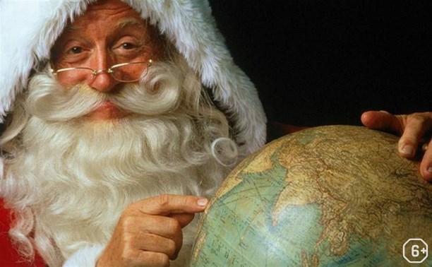 Новогоднее кругосветное путешествие