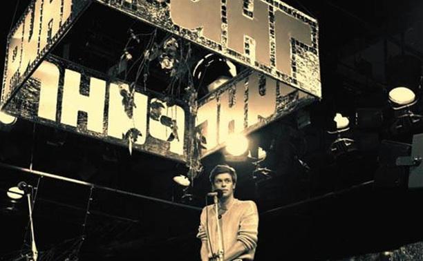 Аквариум - Музыкальный ринг