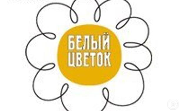 Беговелогонка «Белый цветок»