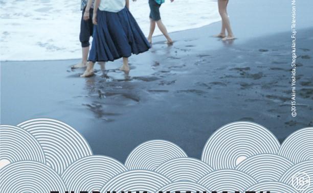 JapanFest: Дневник Умимати
