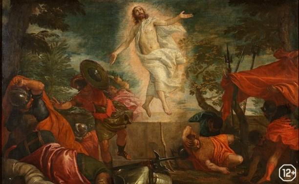 Лекция-концерт «Паоло Веронезе. Венецианский лев живописи»