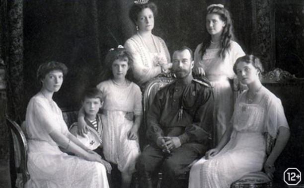 «Маленькие женщины» семьи императора Николая II