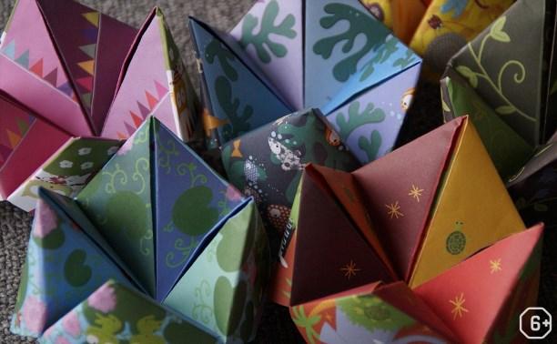 «Бумажная фантазия»: всё про оригами