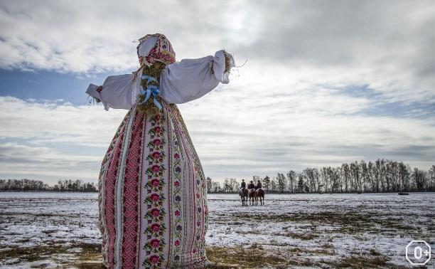 Масленица в Комсомольском парке