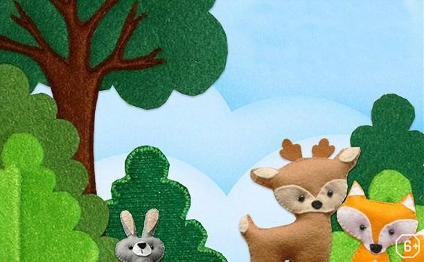 Мастер-класс «Кто живет в лесу?»