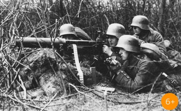 Первая мировая война: год 1914-й