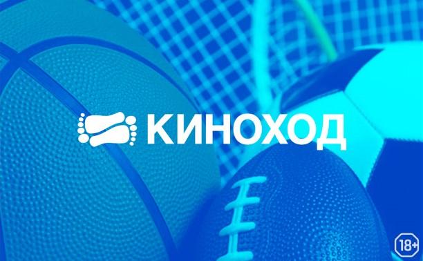 Хоккей. КХЛ. ЦСКА Москва — СКА Санкт-Петербург