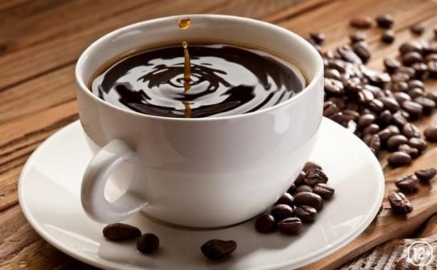 Кофе – вкус изыска!