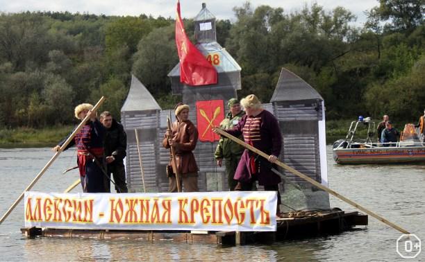 Фестиваль Великих Путешественников 2015