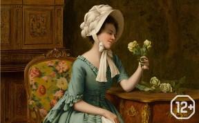 Как хороши, как свежи были розы