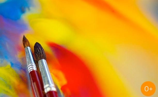 XXI областная выставка творческих работ инвалидов.