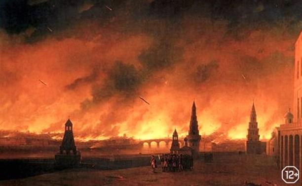 Жги Москву, спасай Россию!