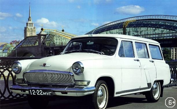 Культовые автомобили СССР