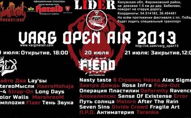 VARG OPEN AIR 2013
