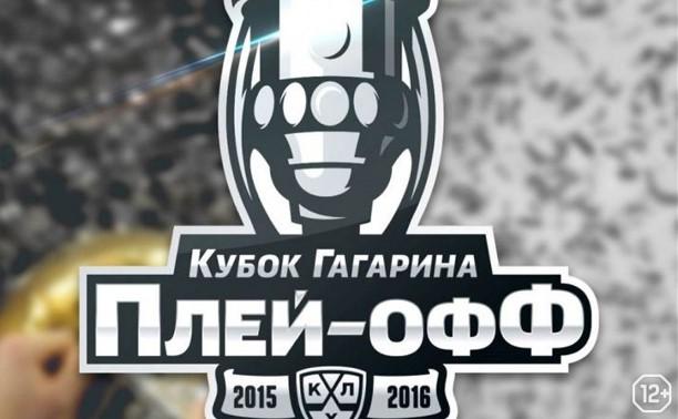 Финал «Кубка Гагарина» – 2016 в кино