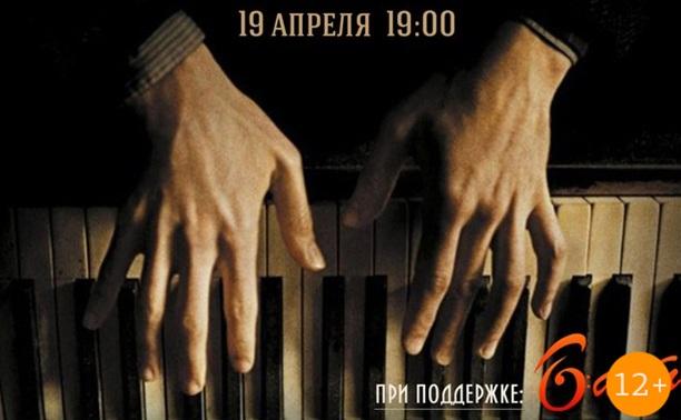 Вечер пианиста в Шкоте: Роман Софрин