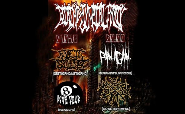 Birthday Metal Party