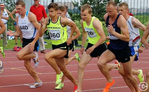Кубок области по лёгкой атлетике среди юношей и девушек