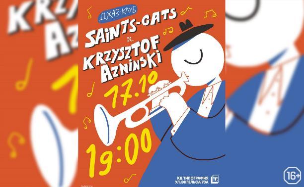 Saints Cats и Krzysztof Azninski
